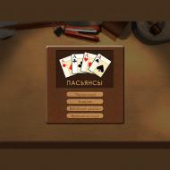 Игра онлайн Сборник пасьянсов