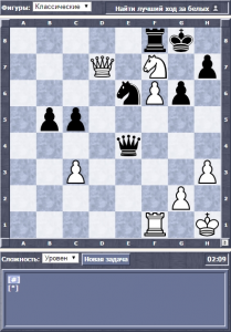 Тактические задачи для начинающих шахматистов
