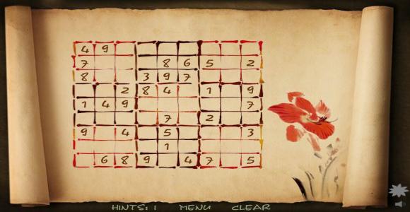 Игра онлайн Beautiful sudoku