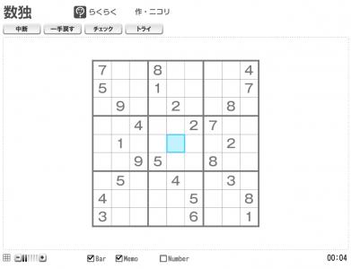 Игра онлайн Classic sudoku